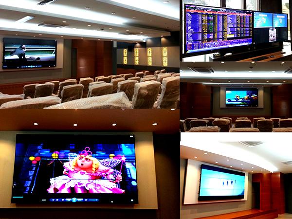 Ruangan video wall untuk tampilan video